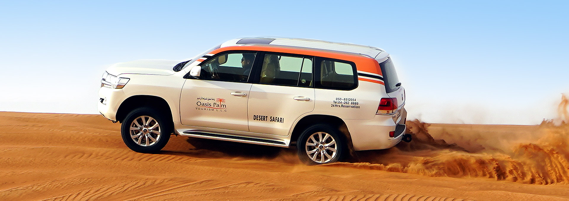 The convoy of land cruisers for most thrilling dune bashing
