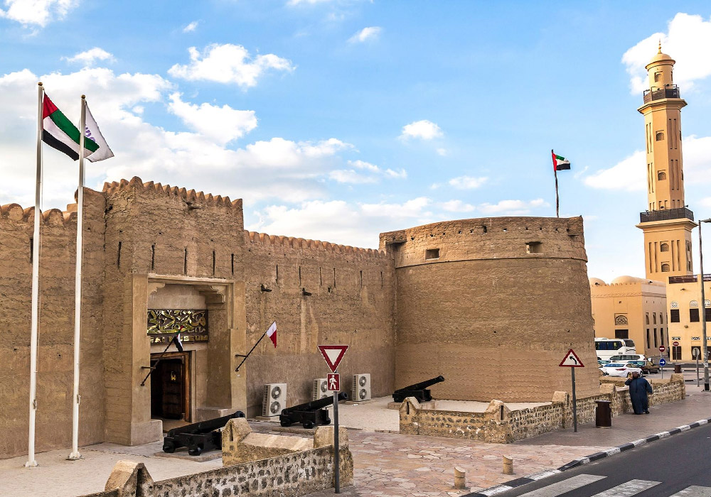 One of the main tourist attraction in the City is the Dubai fort