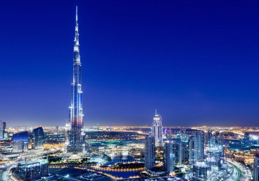 Stop by to look at the World's Tallest building, Burj Khalifa