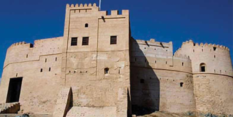 Trip to Fujairah fort during the East Cost Tour